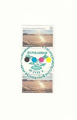 Stamp 2c AAT gutter pair with Hungarian Philatelic Society commemorative cachet