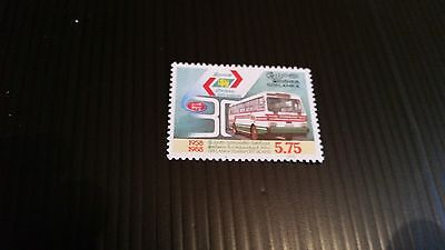 Sri Lanka 1988 Sg 1015 30Th Anniv Of Transport Board Mnh