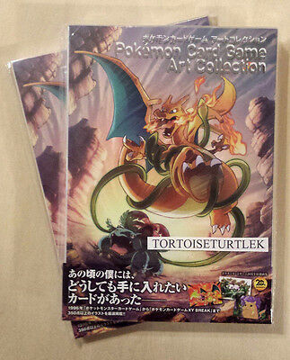 w/Tracking#! Pokemon Card Game Art Collection Art Book data book Illust Book