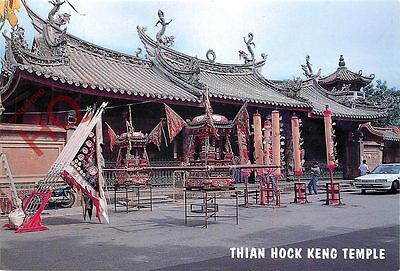 Postcard: Singapore, Thian Hock Temple