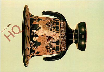 Postcard: Athens Archaeology Museum, Kabeiric Vase With Burlesque Scenes