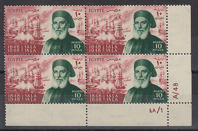 Egypt 1948 Fine Mint Pasha A/48 Plate Block From Specialised Collection SG351