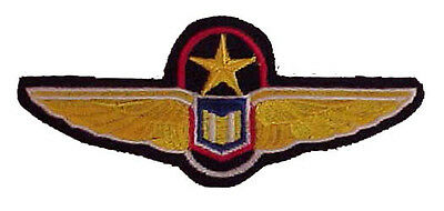 Babylon 5 -  Command Wings - Patch - Uniform Rang Aufnäher