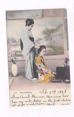 "Japan antique 1908 udb hand colored post card ""Hair Dressing"""