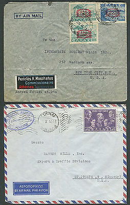 Greece 1930s-60s covers to USA (6)