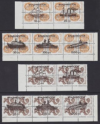 BT4460 - Russia 1993 VLADIVOSTOCK Local stamps SHIP BOAT SUBMARINE - MNH Luxe