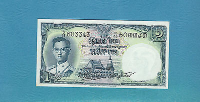 UNC  Thailand 1 Baht : P74c  (Minor stains as seen on scan)