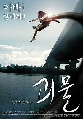 THE HOST Movie POSTER 11x17 Korean Kang-ho Song Hie-bong Byeon Hae-il Park Du-na
