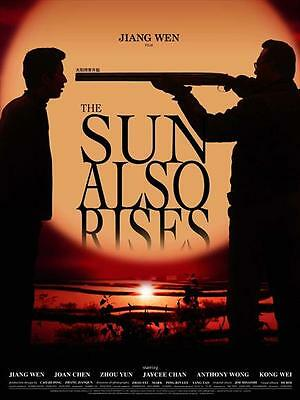 THE SUN ALSO RISES Movie POSTER 27x40 C