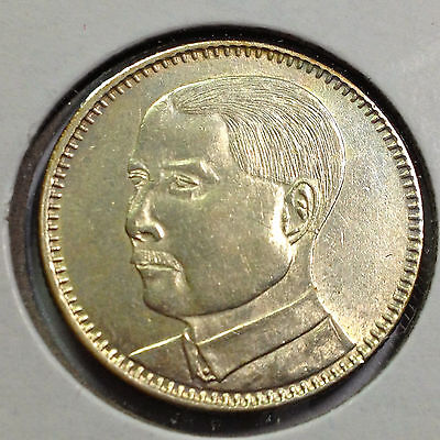 1929 Republic Of China Silver 20 Cent Uncirculated Coin