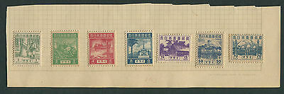 Malaya Japanese Occupation 1943 issue 7v incl. 70c MH