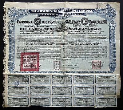 1922 China: Government of the Chinese Republic - Railway Equipment Loan