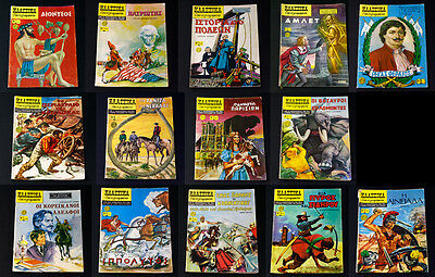 Greece 18 Issues of Classics Illustrated Written in Greek