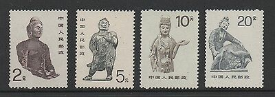 China (Peoples Republic) 1988 Art Of Chinese Grottoes *mnh Set*