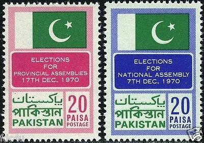 Pakistan Stamps 1970 General Elections of Pakistan Flag MNH
