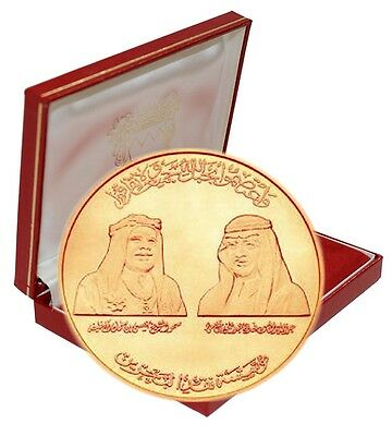 Bahrain 1 oz. Gold Coin, 1986, Mint, Inauguration of the King Fahad Causeway