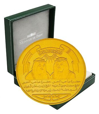 Bahrain 1 oz. Gold Coin, 2001, Mint, The Opening of Zayed Town