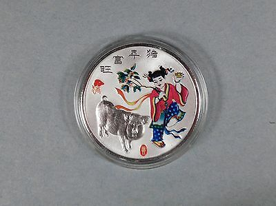 "Chinese Lunar Zodiac ""year Of The Pig"" Coin - Silver Plated"