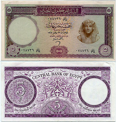Egypt 5 Pounds Nd 1964 1965 P 40 Xf See Scan