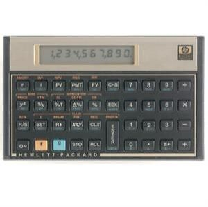 HP F2230A#ABC 12C Financial Calculator - BRAND NEW!