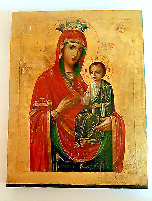Antique Russian Icon Iverskaya Mother of God