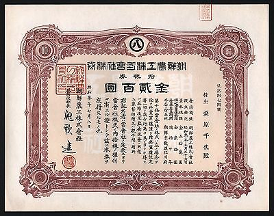 1928 Korea: The Chosun Agriculture and Industry Company - 200 Yen