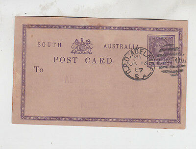 1887 1p stationery card,used  f1882