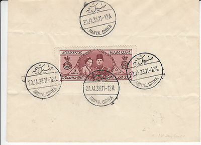 Egypt 1938  A Fine Royal Wedding First Day Cover With Manyal Shiha Cancel SG265