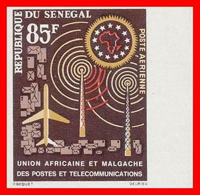 SENEGAL 1963 POSTAL UNION imperforated  LARGE MARGIN SC#C32 MNH JOINT ISSUE