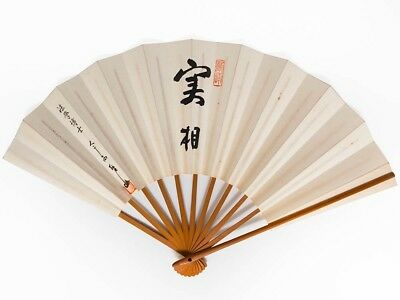Antique Vintage Japanese 'Sensu' Folding Fan from Kyoto: NovA