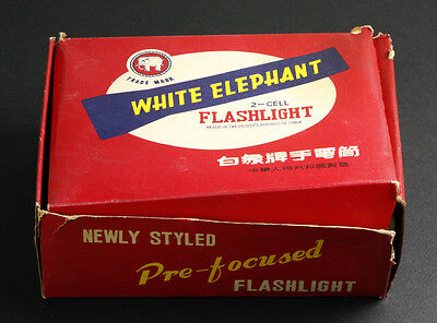 Box with 12 Vintage White Elephant Flashlights New Old Stock