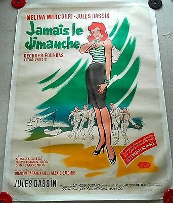 1960 NEVER ON SUNDAY Melina Mercouri French 47x63 LINEN BACKED film poster