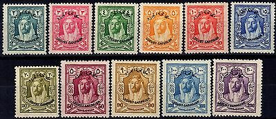 Transjordan 1930 Locust set of 11 to 20m SG183-193 Fine & Fresh Mtd Mint