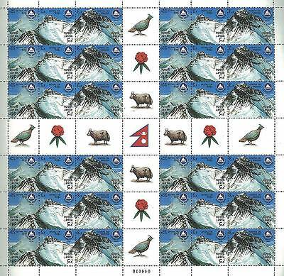Nepal 1982 Stamps Sheet Gj Ascent Of Mount Everest M Lhotse