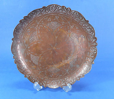 Antique Islamic Ottoman engraved copper platea - late 19th/early 20th Century