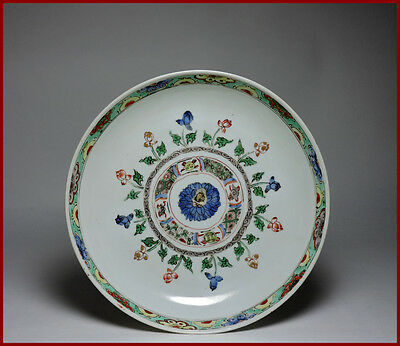 Attractive 17/18C Kangxi Period Chinese Export Famille-Verte Dish # 2, Mark, N/r