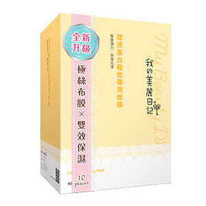 My Beauty Diary Collagen Firming Mask(10pcs) New Version with Verification