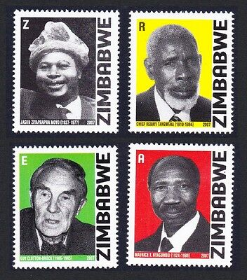 Zimbabwe National Heroes 3rd issue 4v SG#1230/33