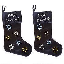 2 Chanukah Stockings Jewish Holiday Decorations Hanukah Chrismukkah Velvet Free