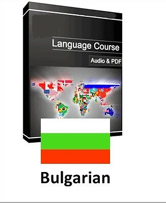 Learn to Speak Bulgarian - Teach Yourself Language Course on PC CD