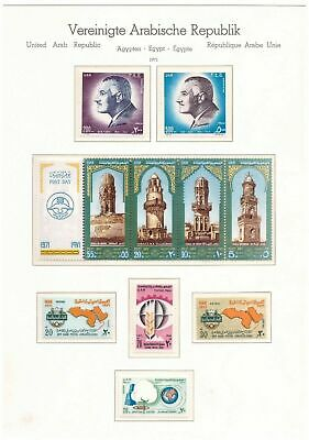 s12331) EGYPT MNH** 1971, Complete Year sets 46v + 2 S/S (6 scans)