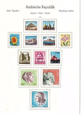 s12332) EGYPT MNH** 1972, Complete Year sets 51v + 2 S/S (6 scans)