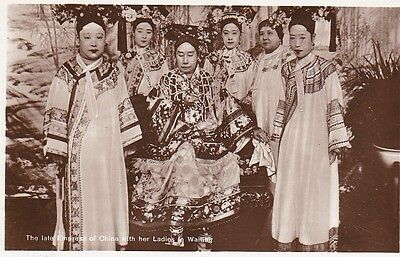 Royalty Late Empress Of China & Her Ladies Photocard