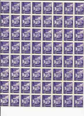 Croatia-Ndh-Wwii-Partial Sheet Of The Landscape Fi Issue