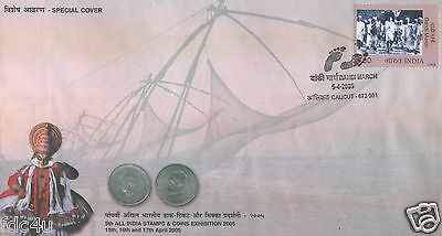 India Fdc 2005 All India Coins & Stamps Exhibition Coin On Fdc