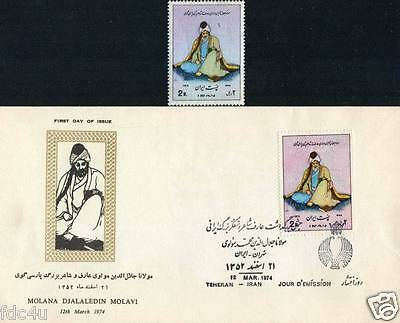 Persia Fdc 1974 & Stamp Molana Jalal Ud Din Romee Poet .