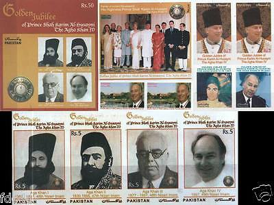 Pakistan Unissued Imperf Stamps Aga Khan & Family Complete Set MNH