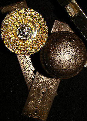 2 VICTORIAN BACKPLATES w TWISTED GLASS & Design-matching Stamped Steel DOORKNOB