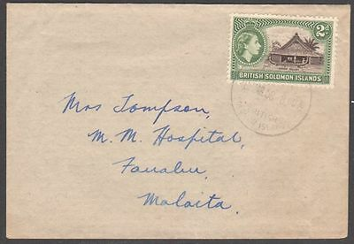 British Solomon Islands 92 on 1958 cover Auki to Fauabu
