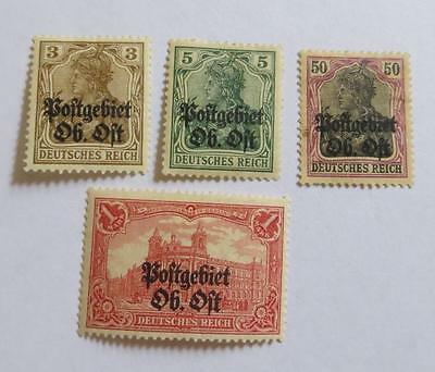 Germany  Eastern Command 1916 small collection unused